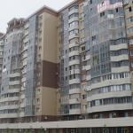 Naira Apartments, Novorossiysk