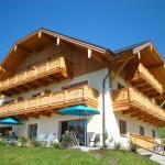 Hotellikuvia: Urlaub am Dichtlhof, St. Wolfgang