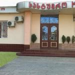 Hostel Georgia,  Kutaisi