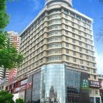 Hotel Pictures: Yiwu Jianyang Hotel, Yiwu