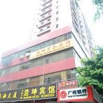 Guangzhou Haokun Inn, Guangzhou