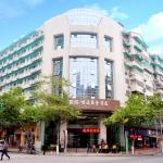 Easy Inn Hexiang Business, Xiamen