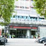 City Comfort Inn Wuhan Yanhe Avenue Chongren Road, Wuhan