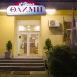 Hotel Olymp, Dryanovo