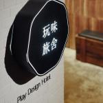 Play Design Hotel, Taipei