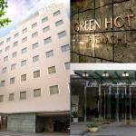 Himeji Green Hotel Tatemachi,  Himeji