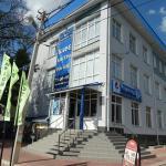 Nautilus Mini hotel, Oryol