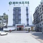 Easy Inn Dongdu,  Xiamen