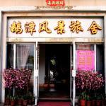 Etang View Hotel, Guangzhou