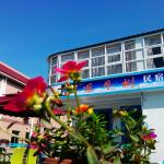Xichong Phoenix Tree Inn, Longgang