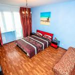 Broadway Apartment Ulitsa Alexeeva 45, Krasnoyarsk