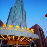 Shijiazhuang Grand Milea Hotel, Shijiazhuang