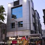 Reliable Inn,  Kolkata
