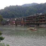 Fenghuang Xiehou Guest House, Fenghuang