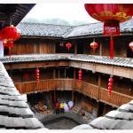 Hotel Pictures: Nanjing Qingdelou Inn, Nanjing