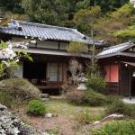 Choseikan,  Fujieda
