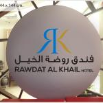 Rawdat Al Khail Hotel,  Doha