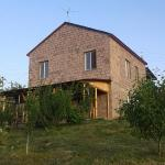 Holiday Home Vodopad, Dzoraghp'yur