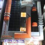 Hotel Preetam Aurangabad, Aurangabad
