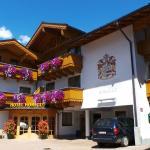 Hotellbilder: Hotel Hörlgut, Maria Alm am Steinernen Meer