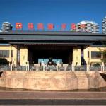 Huludao Dongdaihe Jiazhaoye Hotel, Suizhong
