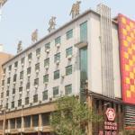 Guangming Inn, Shijiazhuang