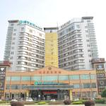 City Comfort Inn Wuhan Caidian Square, Caidian