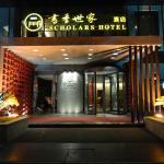 Wuxi Scholars Hotel, Wuxi
