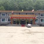 Wutaishan Wolong Inn, Wutai