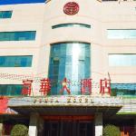 Fuhua Hotel, Shijiazhuang