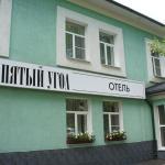 Mini Hotel 5th Corner, Ivanovo