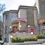 Hotel Ohrid, Varna City