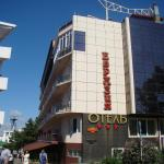Eurasia Hotel,  Anapa