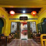 Phuket Old Town Hostel,  Phuket Town