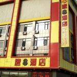 Super 8 Xiang He Yong Tai Road Store, Xianghe