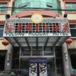 Hotel Pictures: Tibet Shannan Yulong Holiday Hotel, Nedong
