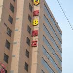 Super 8 Shijiazhuang North Zhonghua Street, Shijiazhuang