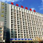 Jinghua Hotel,  Shijiazhuang