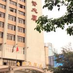 Shengrui Hotel, Chengdu
