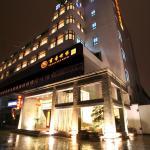Scholars Hotel Suzhou New District Branch,  Suzhou