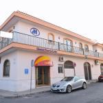 Hotel Pictures: Hostal Puerto Lepe, Lepe