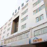Shijiangzhuang Youjia Inn Eryuan Branch, Shijiazhuang