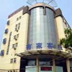 Shijiangzhuang Youjia Inn Beizhan Branch, Shijiazhuang