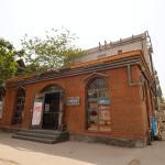 Shijiazhuang Youjia Inn Ziqiang Branch, Shijiazhuang