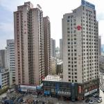 Ruida Boutique Hotel Heping Branch Heping Hotel, Lanzhou