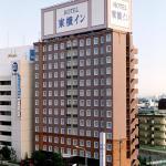 Toyoko Inn Tokyo Haneda Kuko No.1, Tokyo