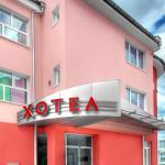 Φωτογραφίες: Family Hotel Mania, Στάρα Ζαγόρα
