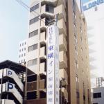 Toyoko Inn Hakata-guchi Ekimae, Fukuoka