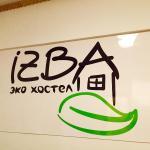EcoHostel Izba, Moscow