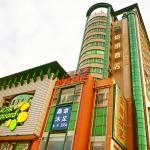 Care Free Hotel, Guangzhou